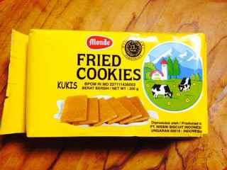 黄色い牛柄lクッキー.jpg