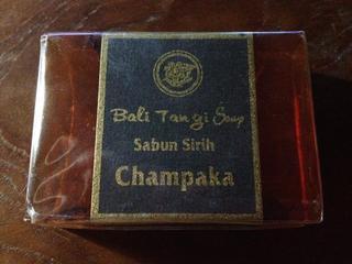 バリ土産ジャムウ石鹸